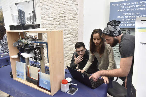 Project Fair in IoT and Android, photo 7